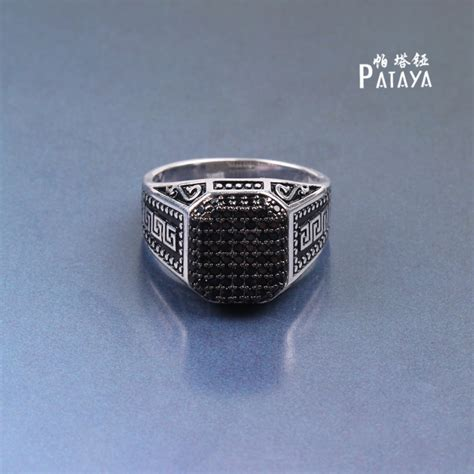 compare prices on platinum rings shopping buy