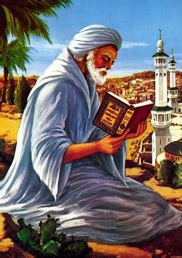 Kisah Kisah Ajaib Imam Al Ghazali corak pemikiran imam al ghazali tentang pendidikan