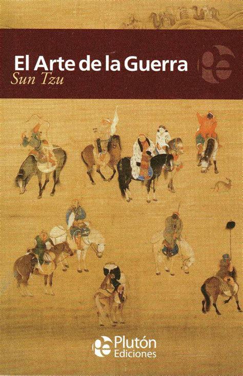 el arte de la el arte de la guerra sun tzu 190 00 en mercado libre