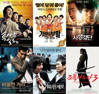 film gangster korea lucu modern korean cinema jopok week korean gangster films at