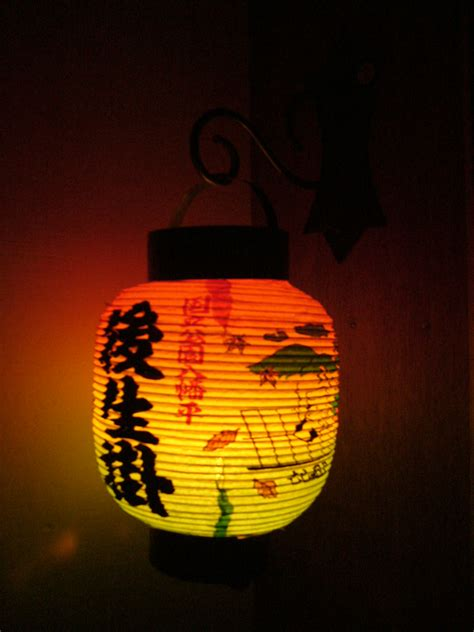 How To Make A Japanese Paper Lantern - chochin japanese paper lantern spice of