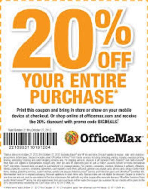 Office Max Coupons Printable Coupon Office Max Specs Price Release Date