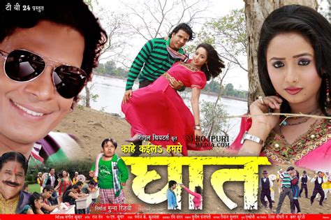 film gana songs free download bhojpuri video download search results calendar 2015