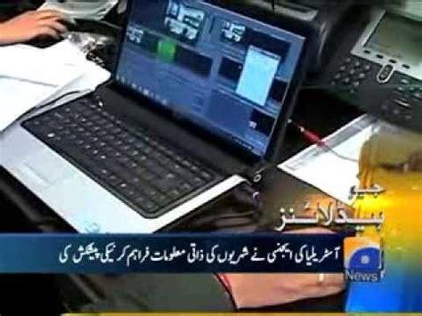 pin by wahab on geo news 2014, ary news 2014, jang news