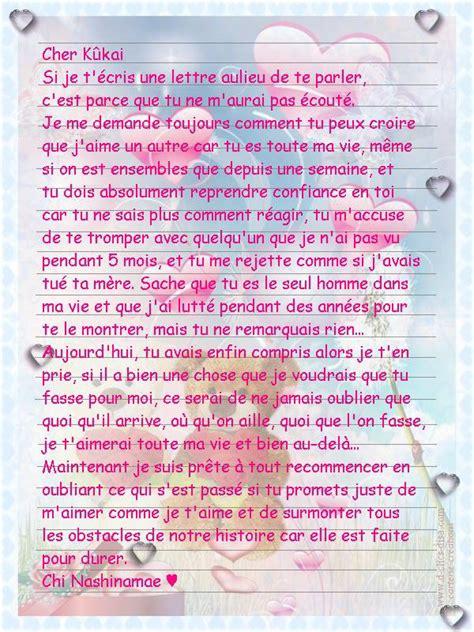 Présentation Lettre Pour Ami La Lettre Pour K 251 Ton Fiction Vocaloid By Chi Nashinamae