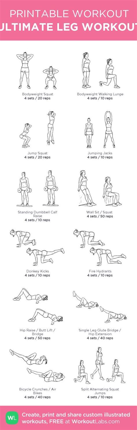 printable exercise workouts ultimate leg workout my custom printable workout by