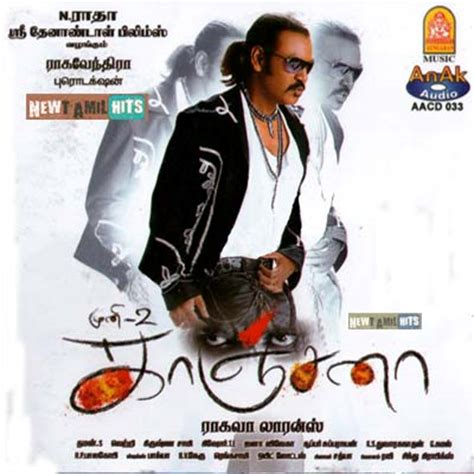 download mp3 from kanchana kanchana 2011 tamil movie high quality mp3 songs listen