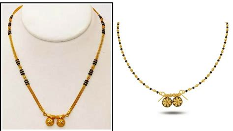 Weight Your Apples2apple Simple And Stylish by Simple Light Weight Mangalsutra Designs Traditional