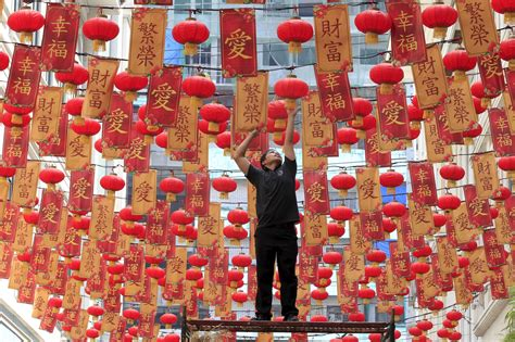 how to celebrate chinese new year 2016 when is lunar new
