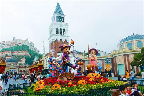Everland Theme Park South Korea An Outfit Journal South Park Amusement Park