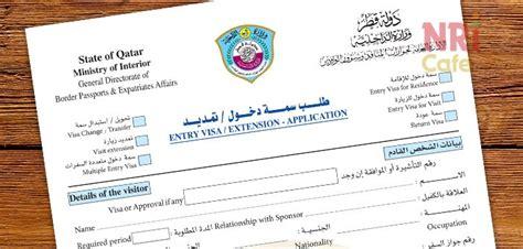Sponsor Letter For Driving License Qatar qatar guide visit visa for family members nricafe