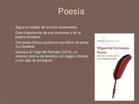 miguel de cervantes saavedra poemas de miguel de cervantes miguel de cervantes 1