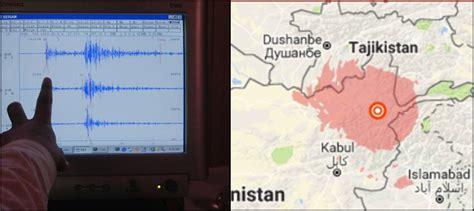 earthquake tremors earthquake tremors hit parts of pakistan
