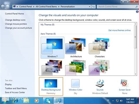 chat wallpaper line tidak bisa diganti cara tidak bisa mengganti background desktop di windows 7