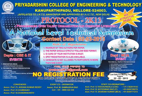 Nellore Priyadarshini College Of Engineering And Technology Mba Blazer by Protocol 2k13 Poster Link Http Protocol2k13 Weebly