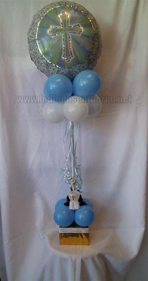 Ee  First Ee  Mmunion Balloon De Ions Balloon De Ions