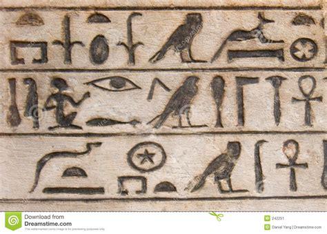 dibujos de jelogrificos jerogl 237 ficos egipcios imagen de archivo imagen de halc 243 n