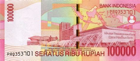 Cetak Uang Indonesia uang terbaru indonesia baik kertas maupun logam uang