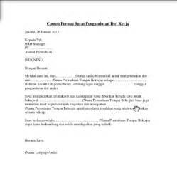 contoh surat pengunduran diri resign kerja yang baik dan