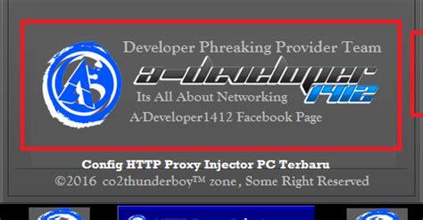 config axis 2 januari 2018 config http injector pc axis xl januari 2017 terbaru
