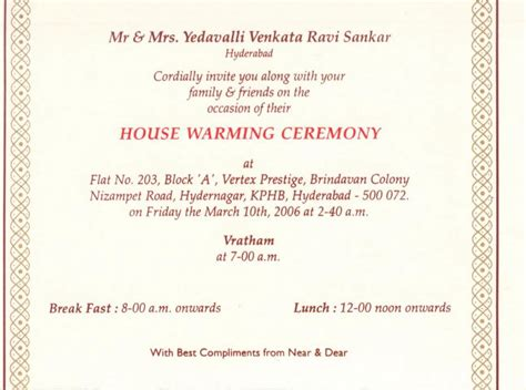 housewarming invitation india ravi yedavalli s blog house warming ceremony you are