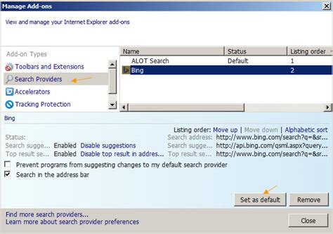 how to delete omnibox from ie how to remove omnibox from internet explorer