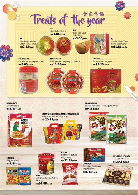 aeon new year promotion aeon maxvalu new year promotion catalogue valid