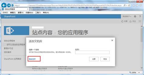 sharepoint site template id sharepoint 如何找到list的template id 霖雨 博客园