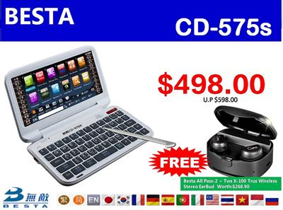 Besta Cd by Qoo10 Besta Cd 575s Dictionary Free