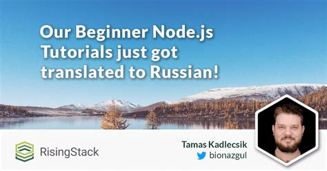node js blog tutorial our beginner node js tutorials are now available in