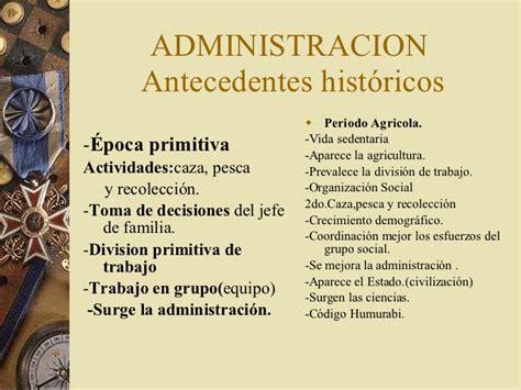 imagenes antecedentes historicos administracion historia de la administracion