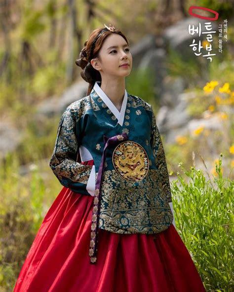 Hanbok Royal 1 royal 한복 hanbok traditional korean dress hanbok korean dress korean and royals