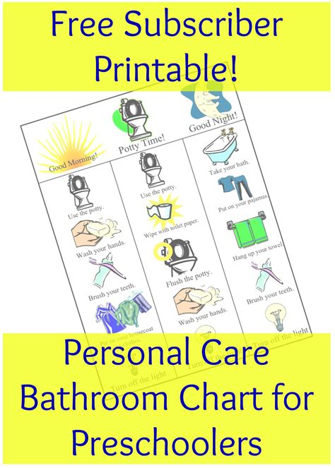 bathroom chart bathroom personal care chart for preschoolers