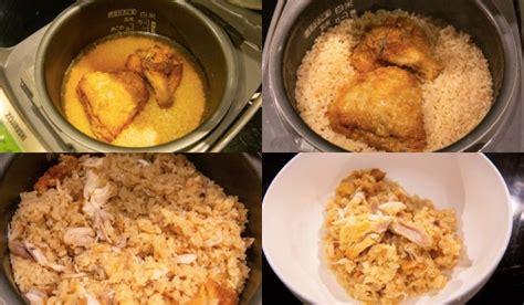 lebihan ayam kfc semalam jangan dibuang  buat nasi