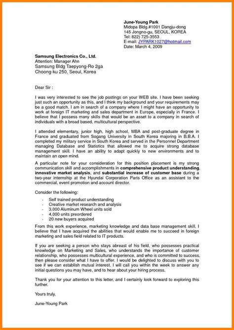 Introduction Letter To Hr Self Introductory Email Vertola