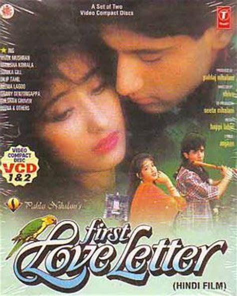 film love letter hd 1991 download free movies online watch free movies