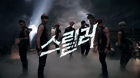 Btob 3rd Mini Album Vol 3 Thriller 2013 another side of me teaser btob comeback 스릴러 thriller 3rd mini album
