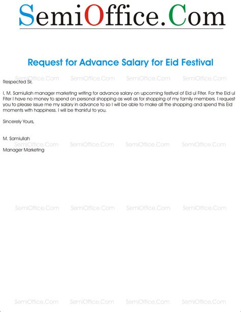Salary Advance Payment Request Letter Application For Advance Salary Due To Eid Semioffice