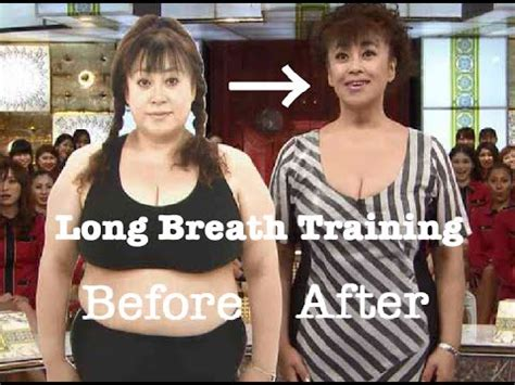 long breath training, japanese weight loss method, only