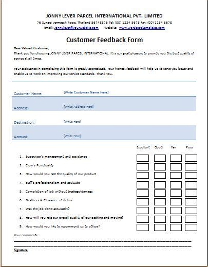 ms word printable customer feedback form template word