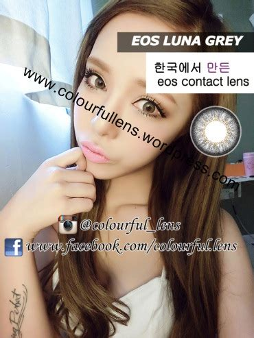 Softlens Coco Eye 182 Mm eos 14 5 mm colourful lens shop