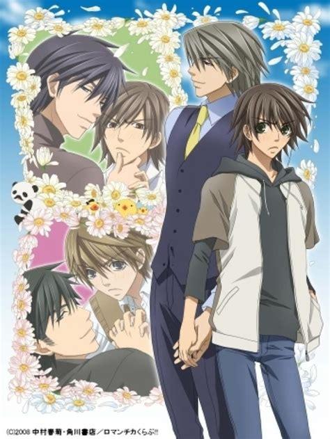 imagenes kawaii de junjou romantica ranking de animes yaoi listas en 20minutos es