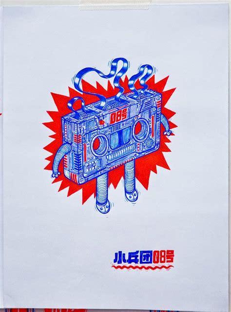 wang  machine small corps  illustration