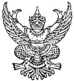 Dress Jumbo Garuda index of pub wikimedia images th 9 91