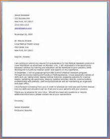 assisting cover letter assisting cover letter budget template letter