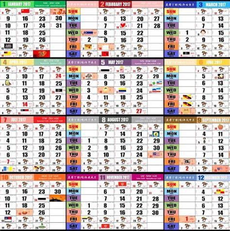 Kalender 2018 Malaysia Cuti Sekolah Pdf Kalendar Cuti Umum Malaysia 2017 Takwim Sekolah