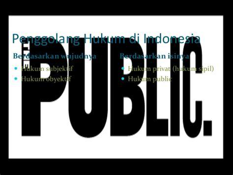 Hukum Lembaga Pembiayaan Asas Keadilan Dalam Perjanjian Pembiayaan bab 5 menegakan keadilan bagi bangsa indonesia
