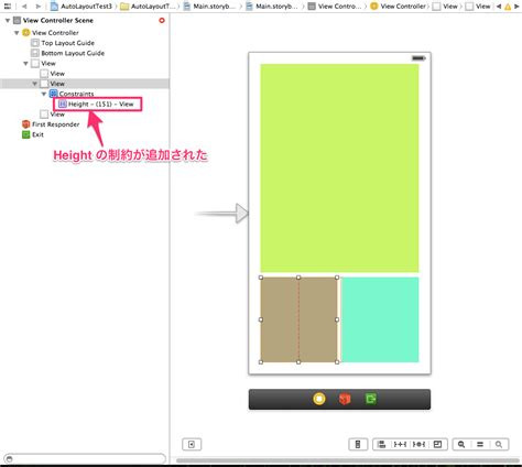 xcode auto layout animation ios 7 xcode 5 で始める auto layout 入門 5 実践編 developers io