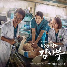 dramacool romantic doctor d day http www dramacool com drama detail d day korean