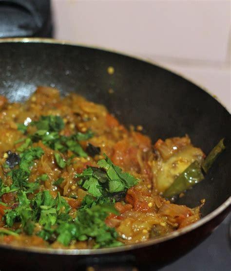 baigan bharta recipe how to make baigan bharta baingan bharta recipe how to make baingan bharta fas